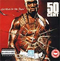 50 Cent. Get Rich Or Die Tryin
