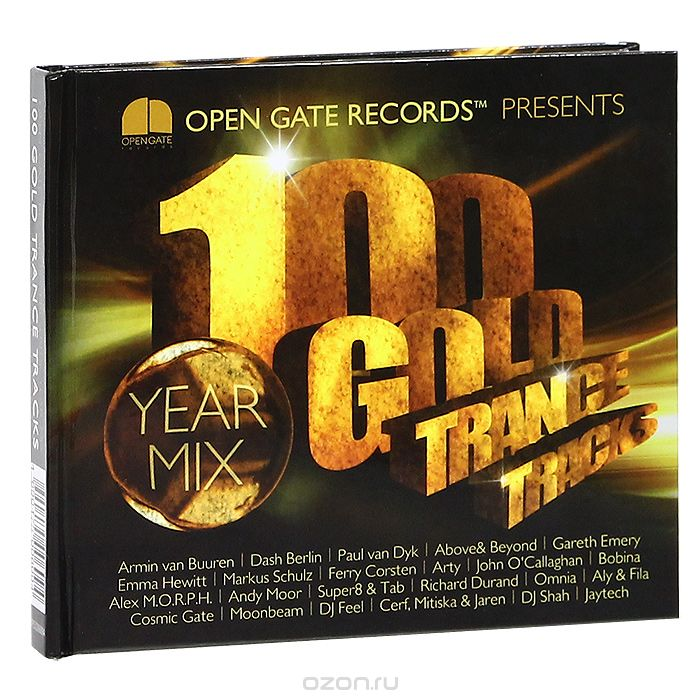 100 Gold Trance Tracks (5 CD)