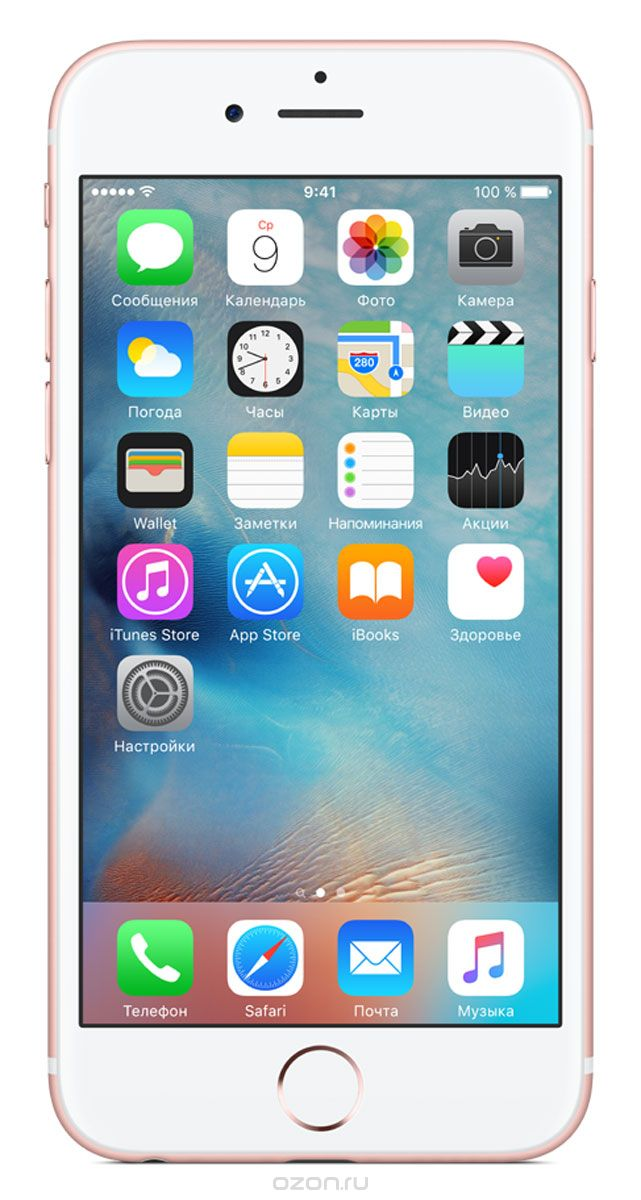 Apple iPhone 6s 128GB, Rose