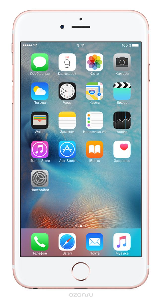 Смартфон Apple iPhone 6s Plus 128GB, Rose