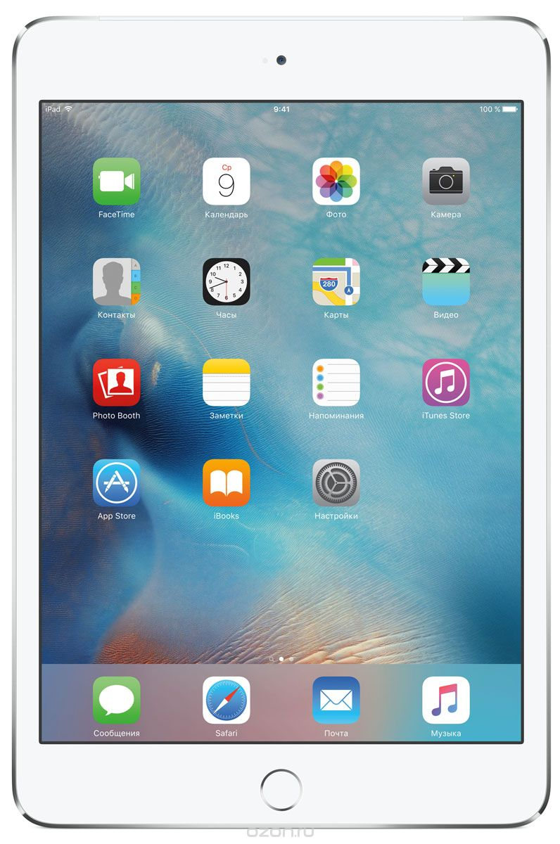 Apple iPad mini 4 Wi-Fi + Cellular 128GB, Silver