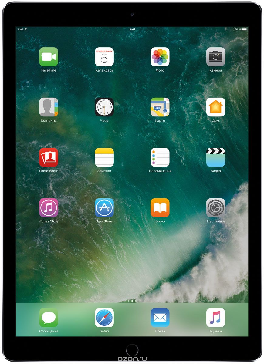 "Apple iPad Pro 12.9"" Wi-Fi 256GB, Space Grey"