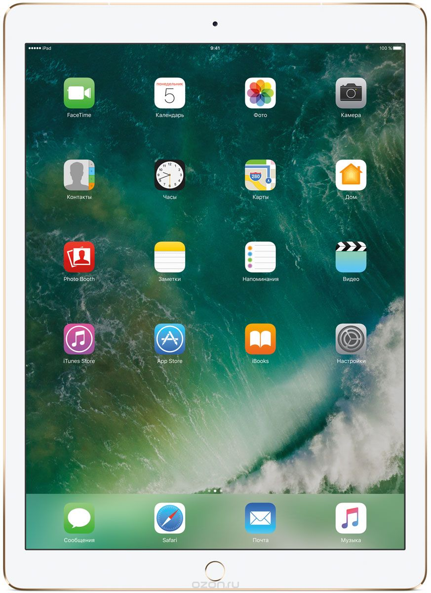 "Apple iPad Pro 12.9"" Wi-Fi + Cellular 64GB, Gold"
